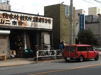オースチン・ミニ・カントリーマン.jpg