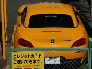BMW Z4 (700x524).jpg