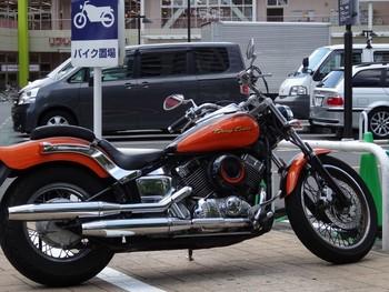 ヤマハ・ドラッグスター (700x526).jpg