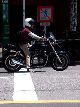 横断禁止標識.jpg