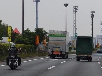 高速道 (700x525).jpg