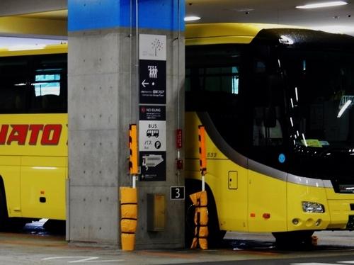 バス005 (750x561).jpg