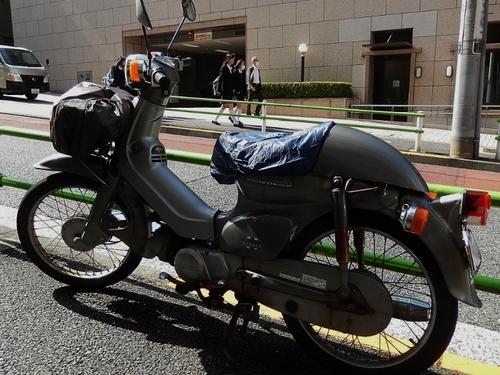 ホンダスーパーカブSTD (700x525).jpg